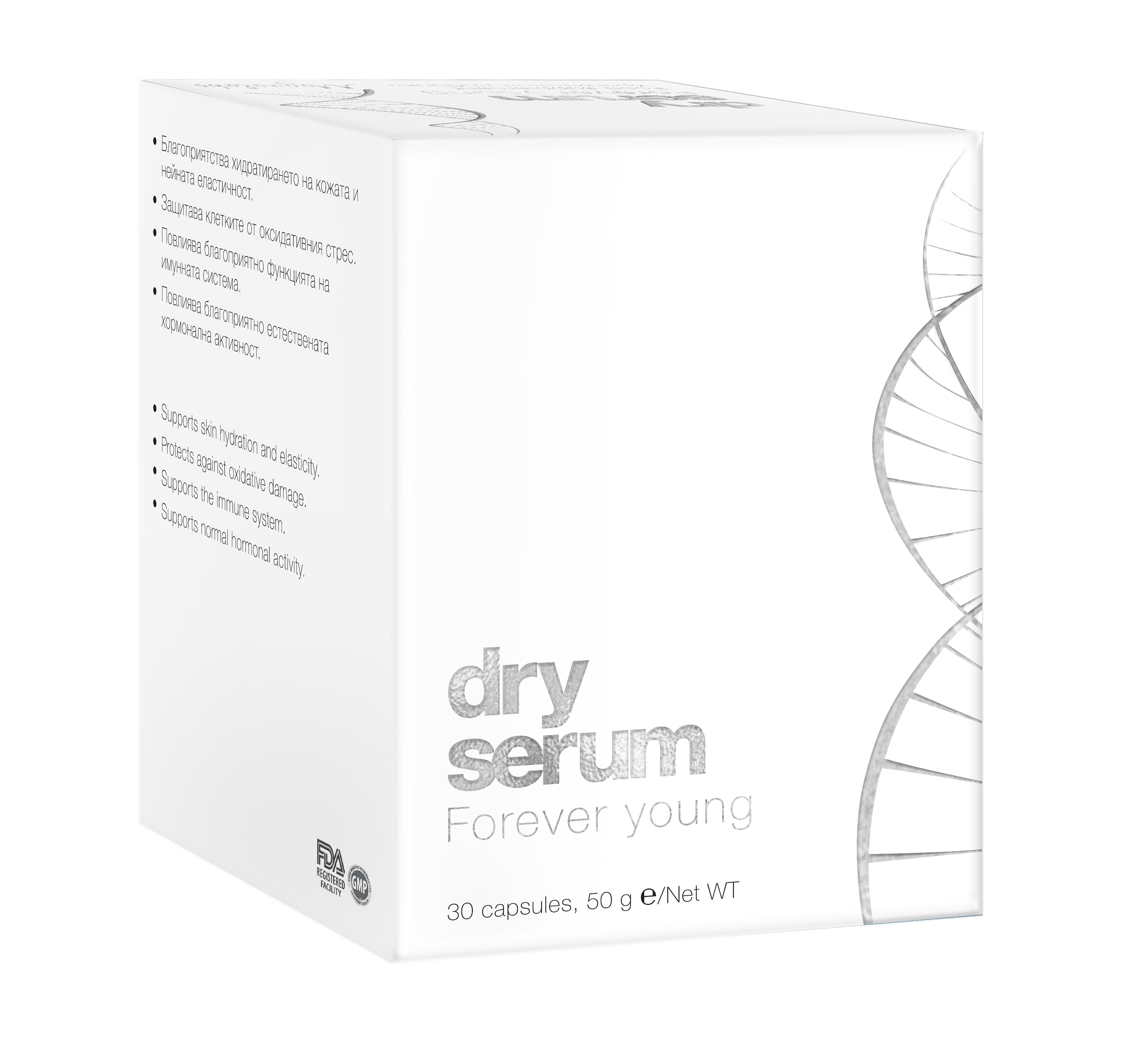 forever-young-suh-serum